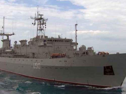 разведывательный корабль Славутич (Украина)