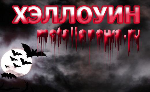 Поделки к Хэллоуину
