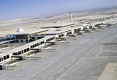 ТОП 30 Самые опасные аэропорты мира (фото 30)