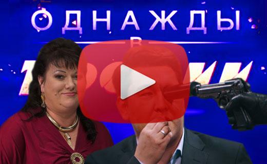 Шоу Однажды в России Новогодний выпуск 2016